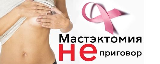 Реконструкция груди в Москве